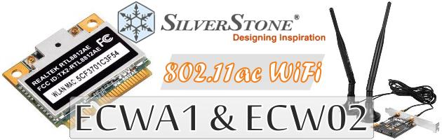 SilverStone ECWA1 + ECW02, czyli sposób na WiFi dla PC-ta