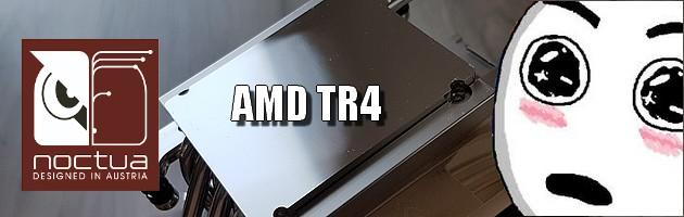 Wielka Stopa czyli Noctua NH-U14S TR4-SP3 kontra Threadripper