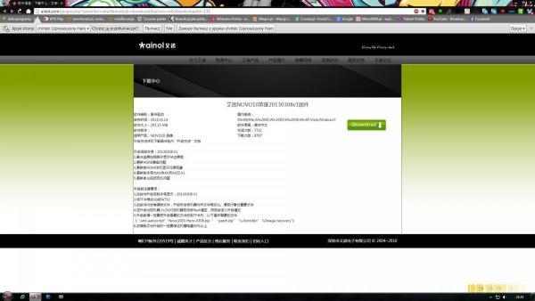 blogentry-14563-0-31822900-1377030371_thumb.jpg